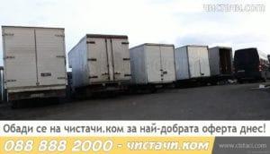 Извозване на стари гуми от адреси в страната