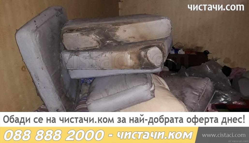 Хамали за почистване и извозване Стара Загора