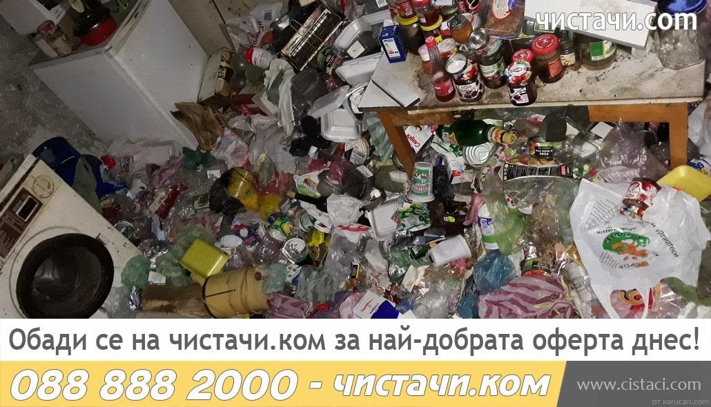 Извозване на клошарски боклуци в столична община