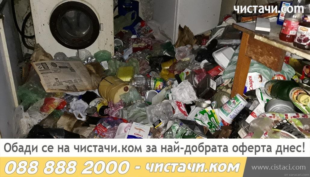 Почиства жилище на клошар в страната