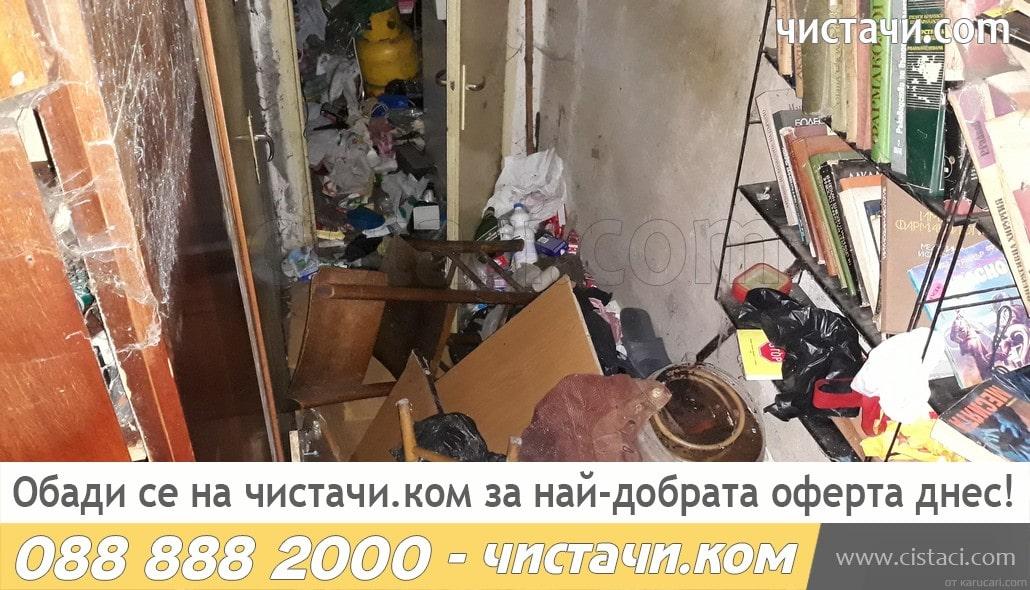 Почистване на апартамент с отпадъци в София и старана