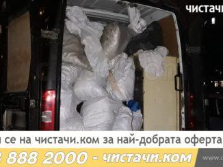 Чистачи Пловдив за извозване на отпадъци