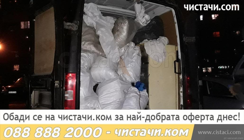 Транспорт за извозване на боклук Враца
