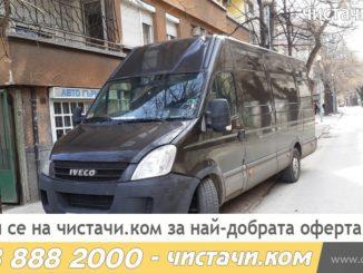 Изкупуване и извозване на стари мебели Пловдив