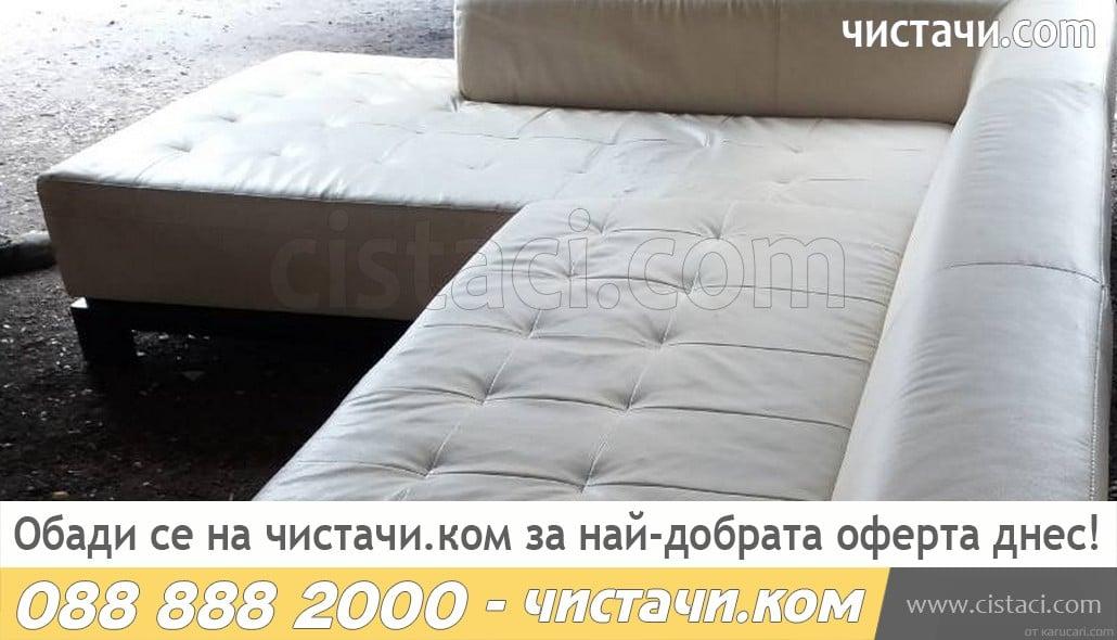 Ние сме чистачи закупчици сФирми за изкупуване на стари мебели в София