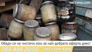 Почистване на мазета и тавани с чистачи в страната