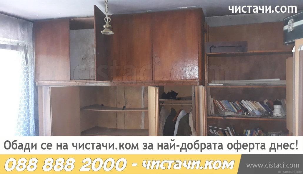 Извозваме стари мебели в Пловдив