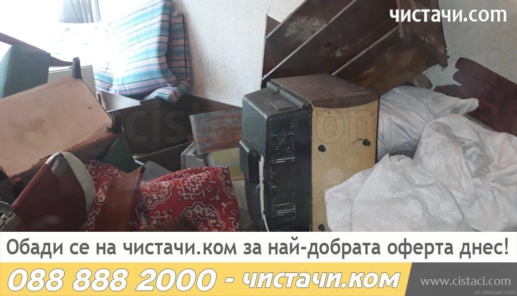 Извозване на отпадъци в Благоевград