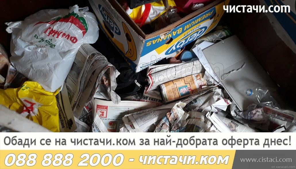 Извозване на отпадъци и стари мебели Велико Търново