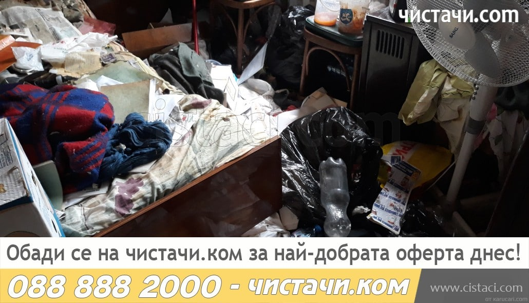 Извозване на стари мебели и отпадъци в Ботевград