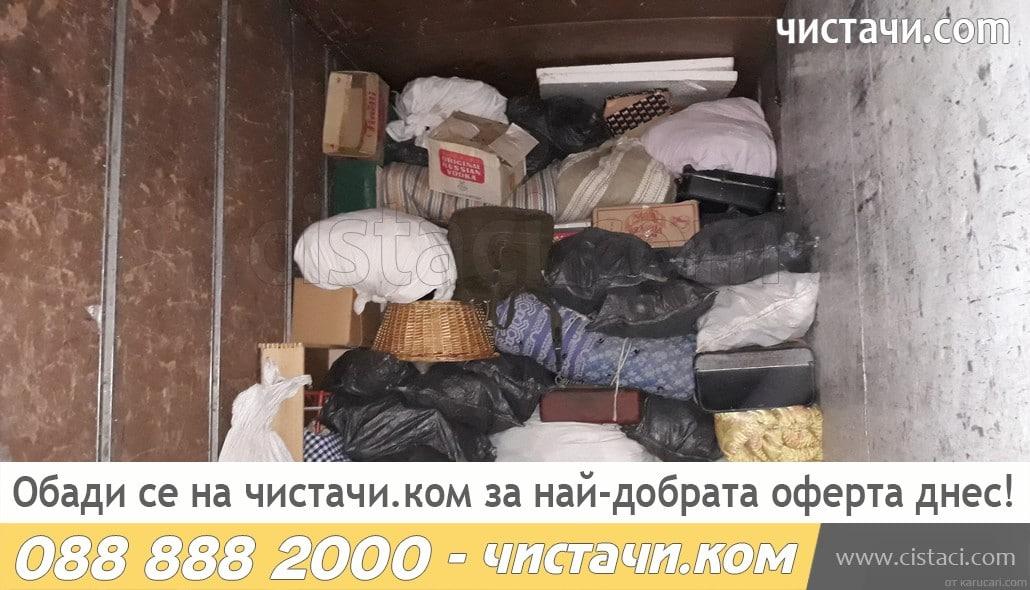 Извозване на стари мебели от апартамент Велико Търново