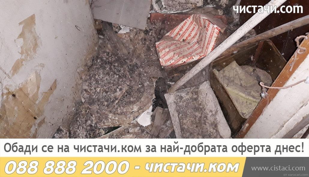 Почистване на мазета и тавани на цена