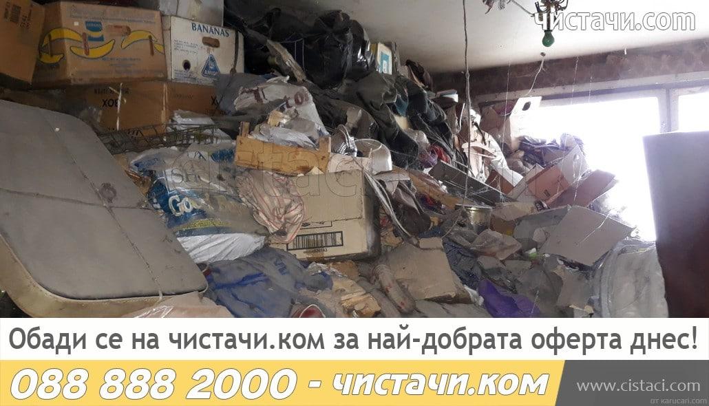 апартамент с отпадъци в Пловдив