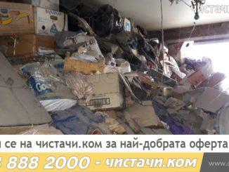Чистачи.com за извозване на отпадъци в Стара Загора