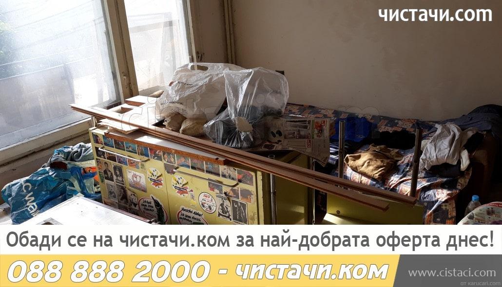 Извозване на отпадъци в Ботевград до София
