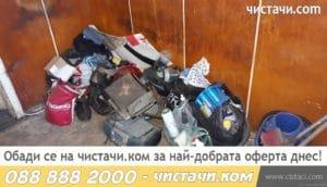Извозване на отпадъци и стари мебели в Ловеч