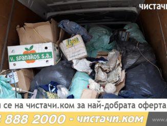 Извозване на отпадъци в Пазарджик и района