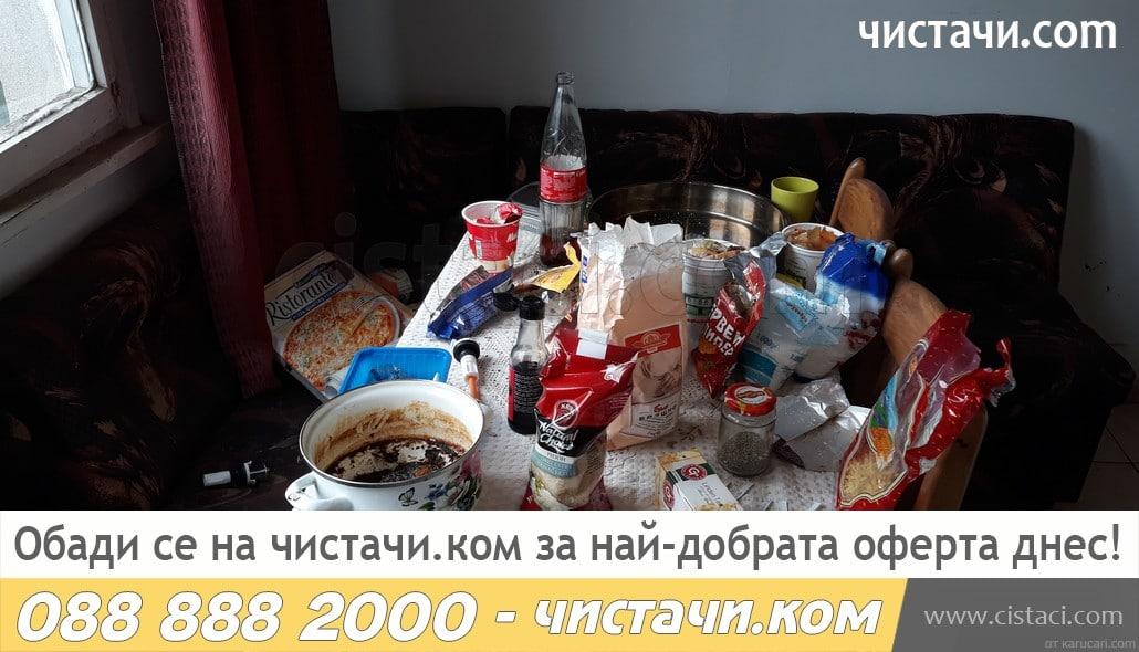 Почистване на апартамент във Велико Търново