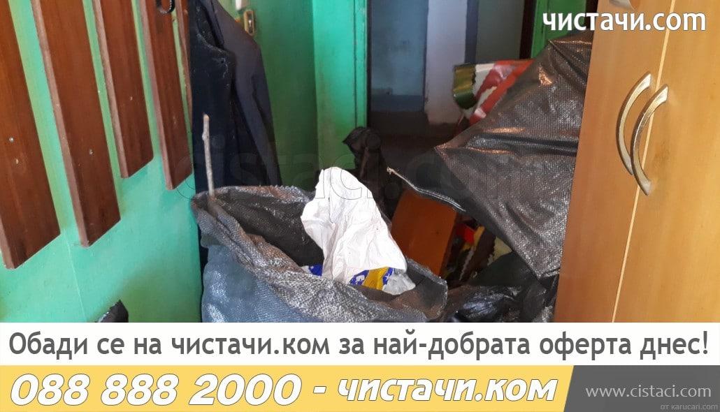 Хамали за почистване на отпадъци Чистачи