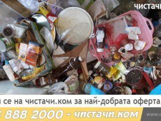 Чисти апартаменти с отпадъци в София