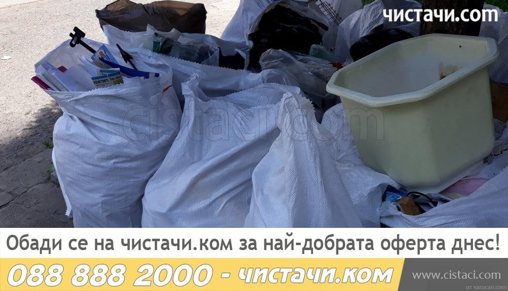 Чистачи за почистване и извозване на отпадъци Враца