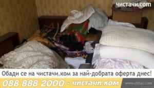 Извозва отпадъци и стари мебели Враца