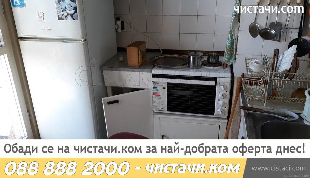 Изкупуване на бяла и черна техника - домакински уреди