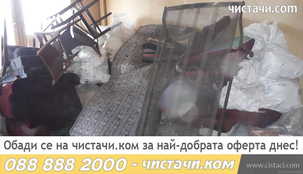 Фирма за извозване на отпадъци и стари мебели Благоевград