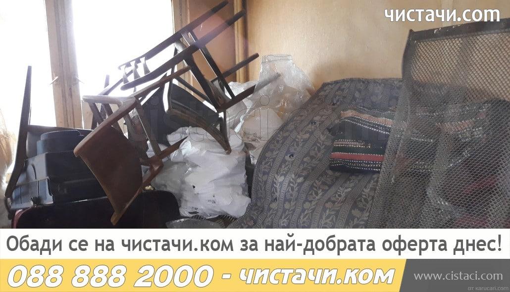 Почистване и извозване в Ловеч