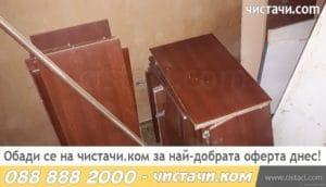 Извозване на стари мебели и отпадъци в Кърджали