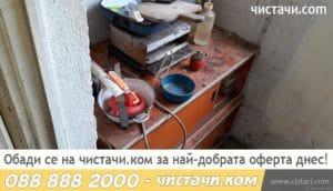 Цени за мебели и отпадъци в Ботевград