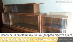 Как да извозя стари мебели