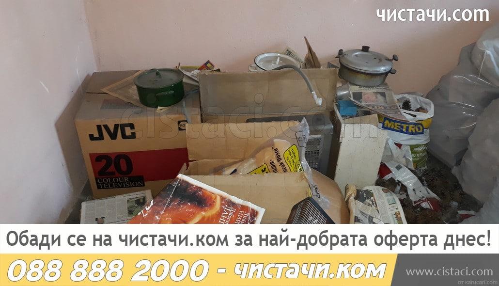 Чистачи Ком за извозване на боклук