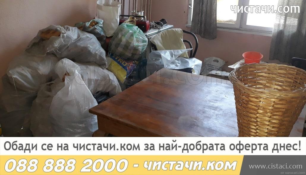 Извозване на отпадъци Хасково и района