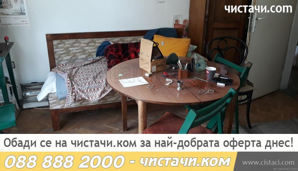 Кой извозва мебели в Пловдив? - аз!