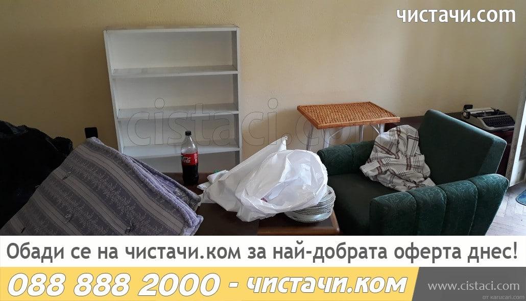 Извозване на отпадъци и стари мебели в Смолян