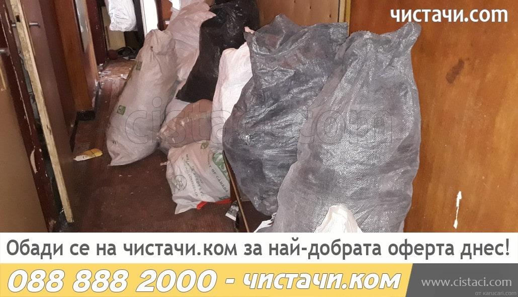 Почистване на мазета и тавани с чистачи в София