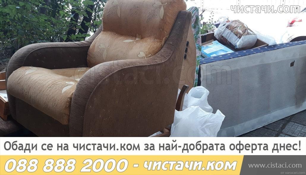 Извозване на стари мебели от адрес в София