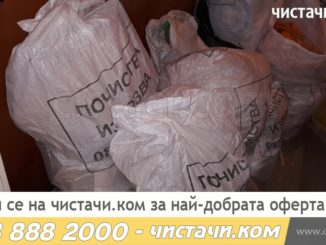 Чистачи за извозване на боклук в страната
