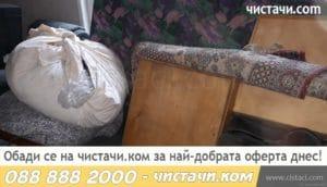 Извозване на отпадъци в Благоевград и селата