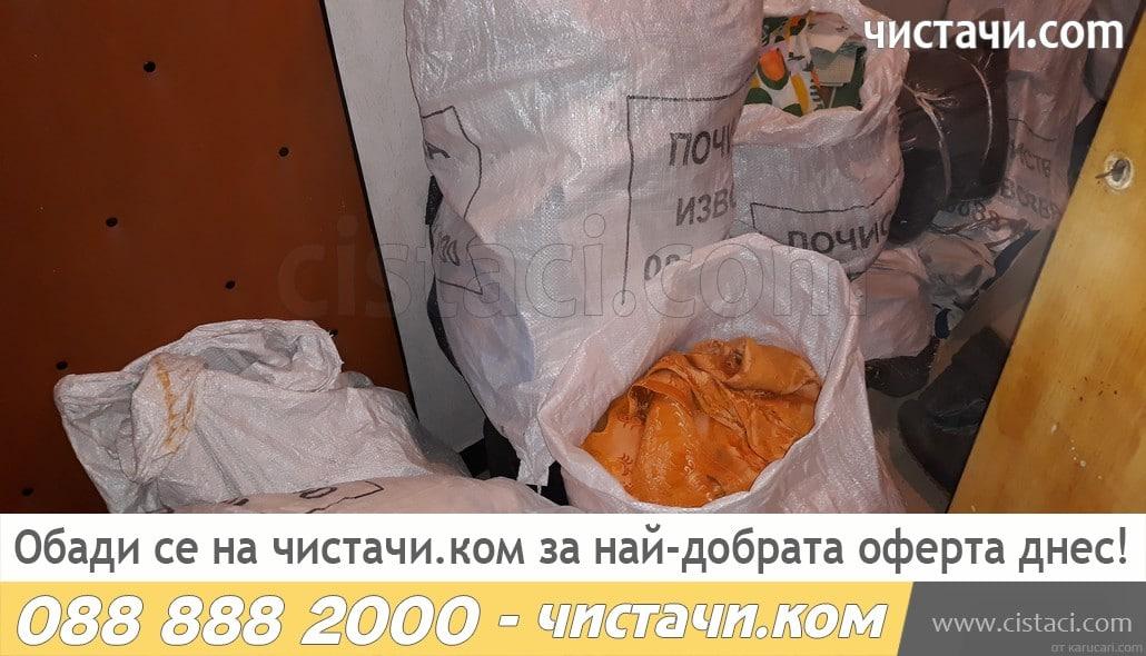 Цени на фирма за извозване на боклуци от София град