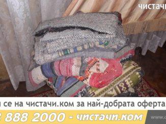Изкупуване на килими от адреси в страната