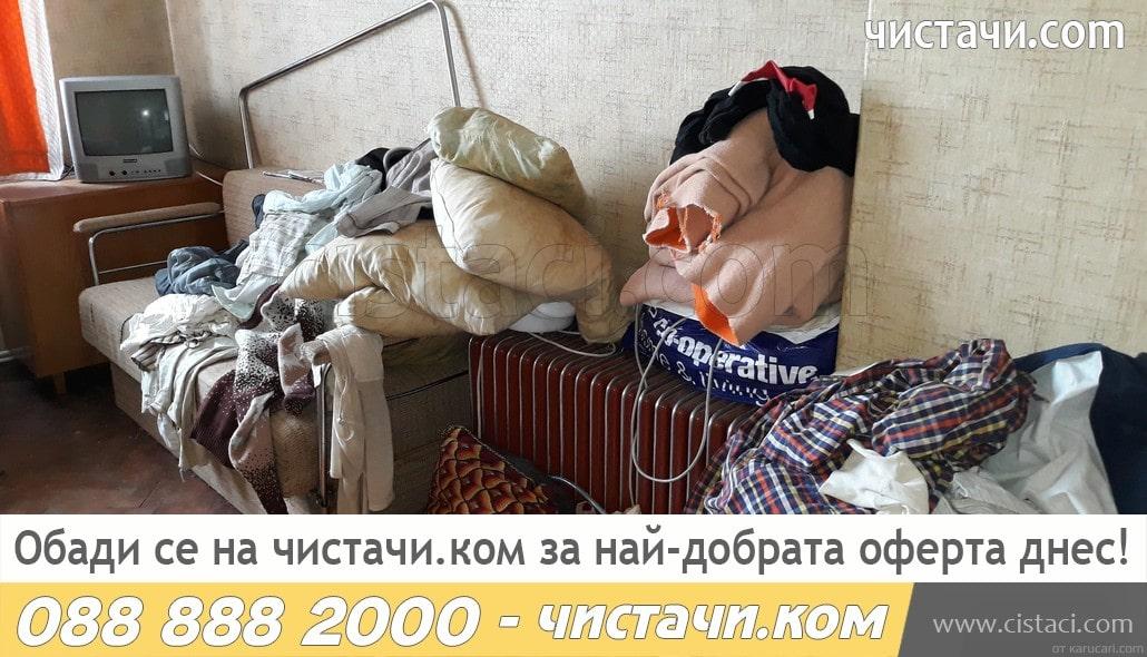 Цена за извозване на електроуреди и боклук от апартамент