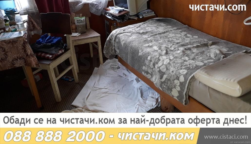 Извозване на отпадъци цени в Благоевград