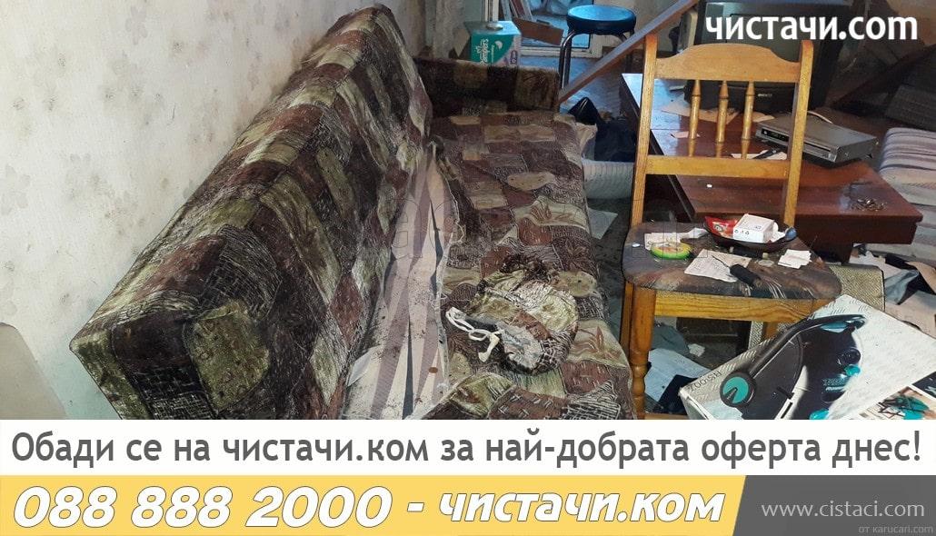 Изхвърляне на отпадъци в Пловдив с чистачи.ком