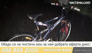 Изкупуване на стари велосипеди колелета или едно колело