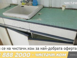Чистачи за изхвърляне на кухненски шкафове