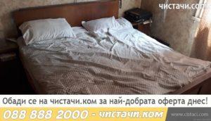 Изхвърляне на стара ненужна спалня в София