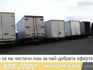 Извозване на отпадъци от адреси по район
