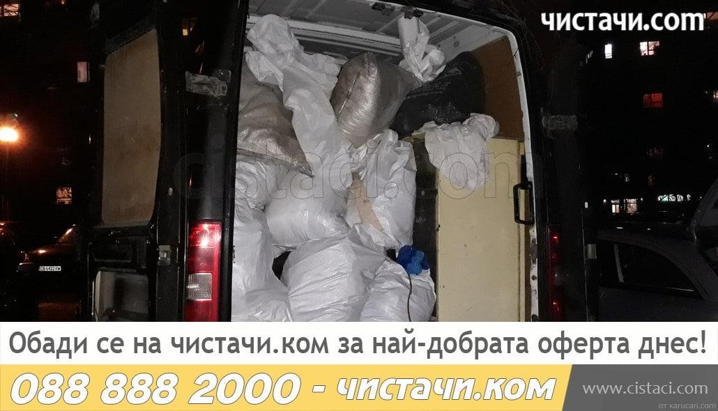 Извозване на отпадъци във Велинград